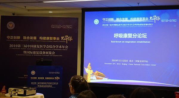 我院呼吸与危重症医学科五部副主任赵红梅当选